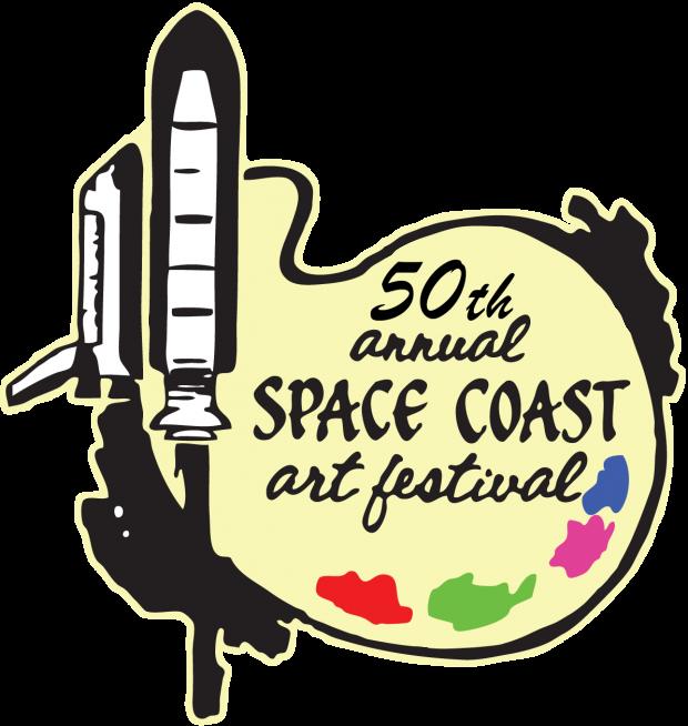 Poster Design Contest 2013 for 50th Annual Festival