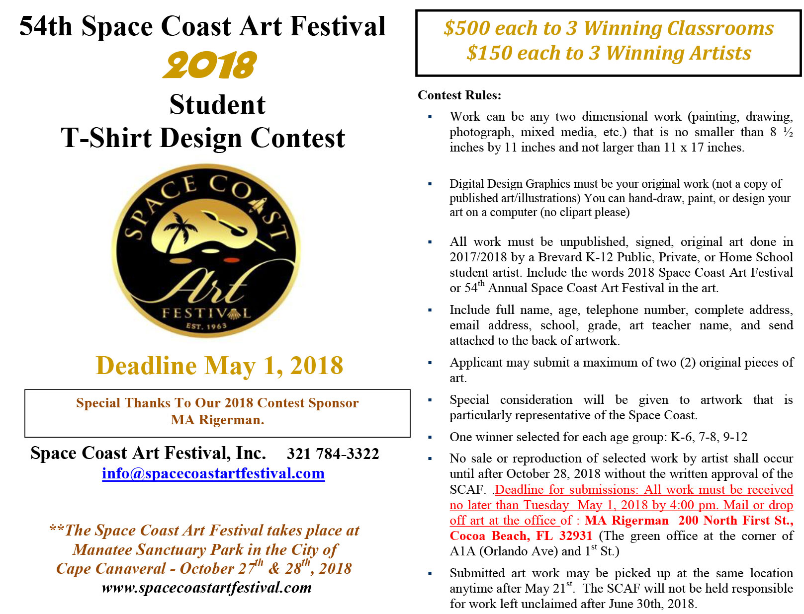 Student-Art-T-Shirt-contest-2018