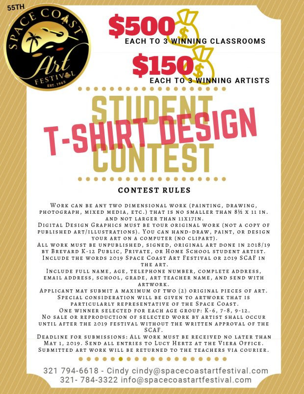 2019 Student T-Shirt Design Contest – Open for Submissions!